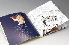 画像3: ワガジン第6号-もりわじん「なぜ猫は幸せを招くのか?」 (3)