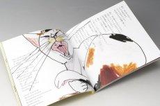 画像2: ワガジン第6号-もりわじん「なぜ猫は幸せを招くのか?」 (2)