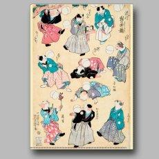 画像4: 浮世絵  クリアファイル  国芳一門おもちゃ絵セット 4種 (4)