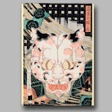 画像3: 浮世絵  クリアファイル  国芳一門おもちゃ絵セット 4種 (3)