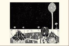 画像3: ますむらひろし青猫島 ポストカードAEセット8種類 (3)