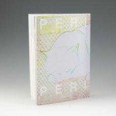 画像1: ワガジン第9号-小説および芸術考「ペリペリ」 (1)