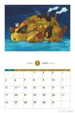 画像3: アタゴオル2020カレンダー (3)
