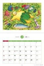画像2: アタゴオル2020カレンダー (2)