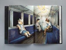 画像7: ますむらひろし銀河鉄道の夜・四次稿編  第1巻 (7)