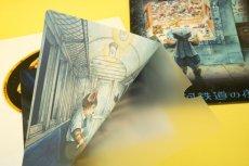 画像5: ますむらひろし銀河鉄道の夜1 クリアファイルセット3種 (5)