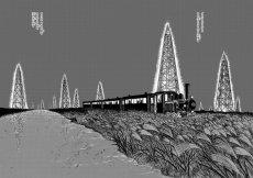 画像6: ますむらひろし銀河鉄道の夜・四次稿編  第2巻〈予約注文〉 (6)