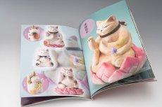 画像5: ワガジン第2号-もりわじん「神仏猫百覧会」 (5)