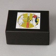 画像3: 元祖ふとねこ堂「天狗印 花猫札」 (3)