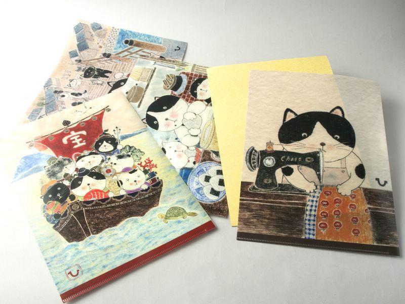画像1: 有田ひろみ  クリアファイル4種セット (1)