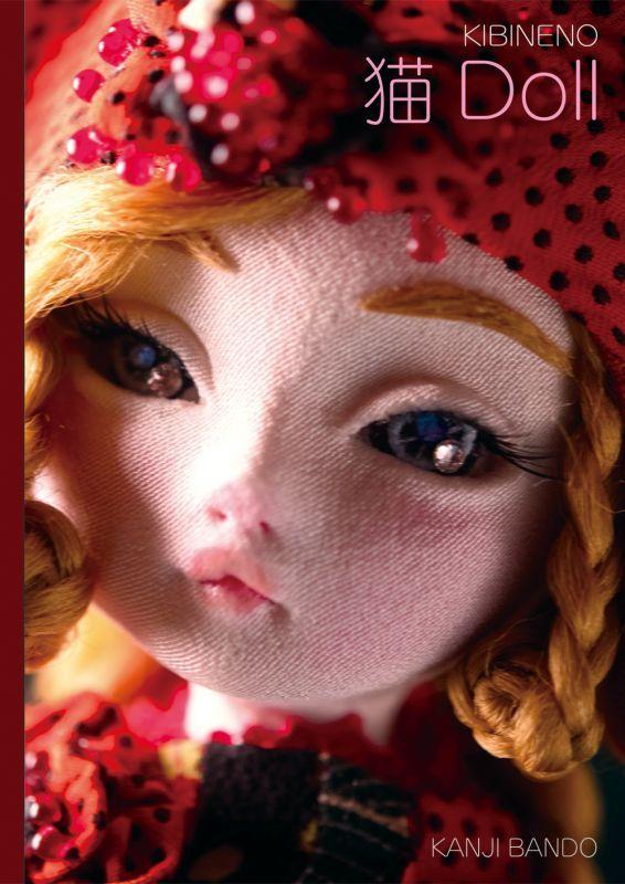 画像1: きびねの人形写真集「猫Doll」写真 板東寛司 (1)