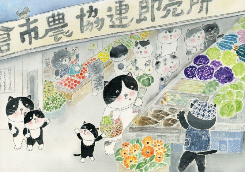 画像1: なつかしこよみ4月原画「いろどり野菜」 (1)