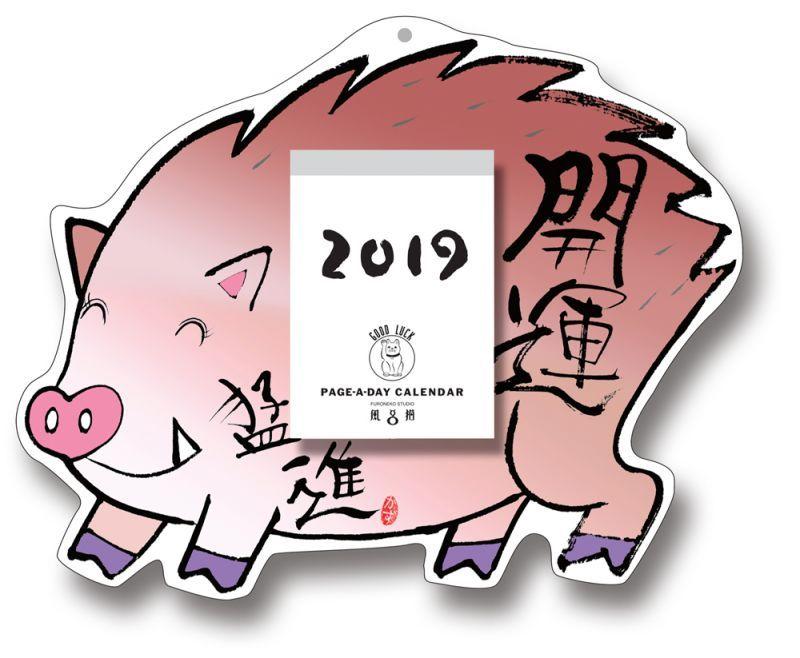 ��������������2019 ����2019